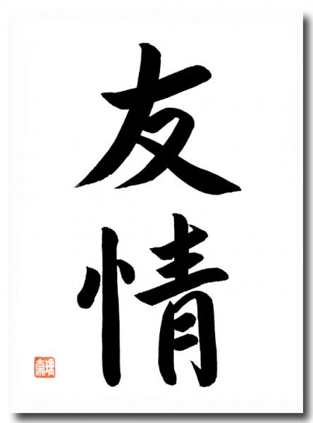 Original japanische Schriftzeichen FREUNDSCHAFT