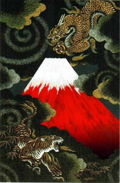 Japan Grußkarte RYUKO Drache Tiger