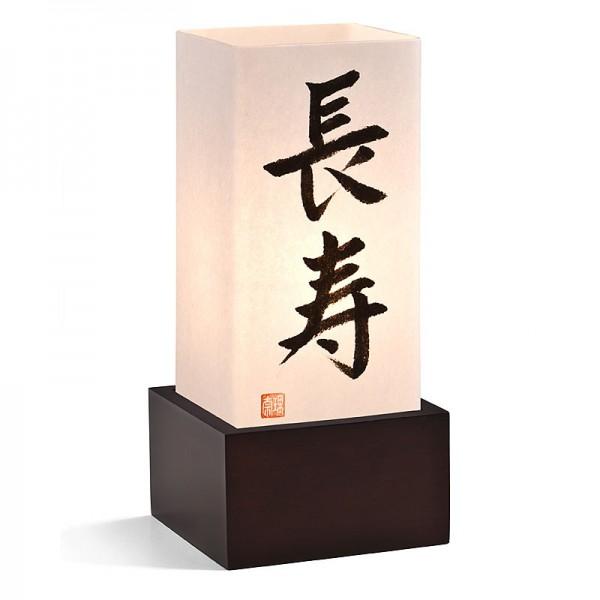 Japanische Schriftzeichen LANGES LEBEN Tischlampe Kanji Sumi EKS