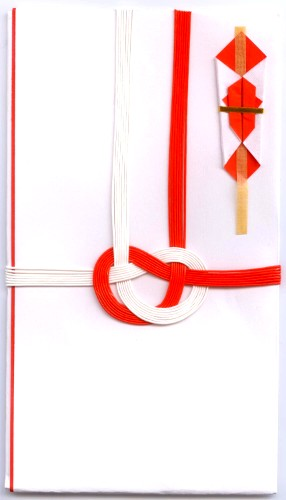 Geld-Geschenk-Umschlag SYUGI