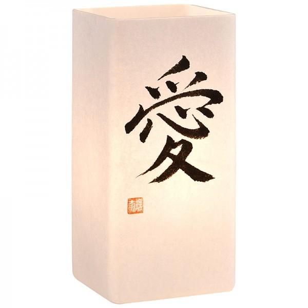 LIEBE Tischleuchte Japan Kalligraphie