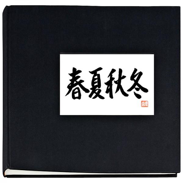 VIER JAHRESZEITEN japanisch Fotoalbum