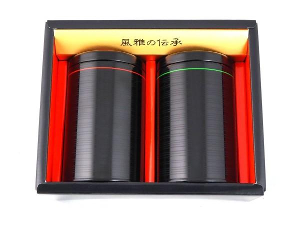 Teedosen-Set ITOURUSHI japanisch