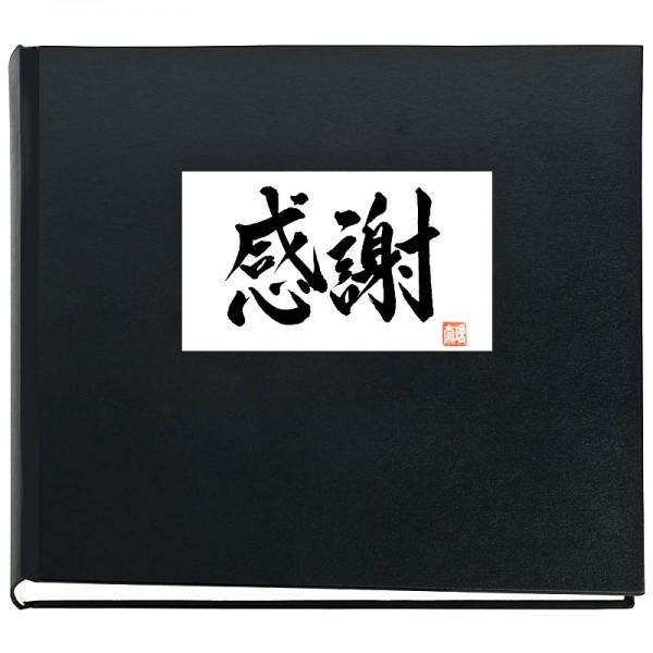 Dankbarkeit japan Fotoalbum Schwarz