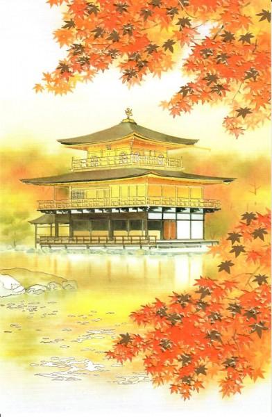 Grußkarte KINKAKU-JI TEMPEL im Herbst