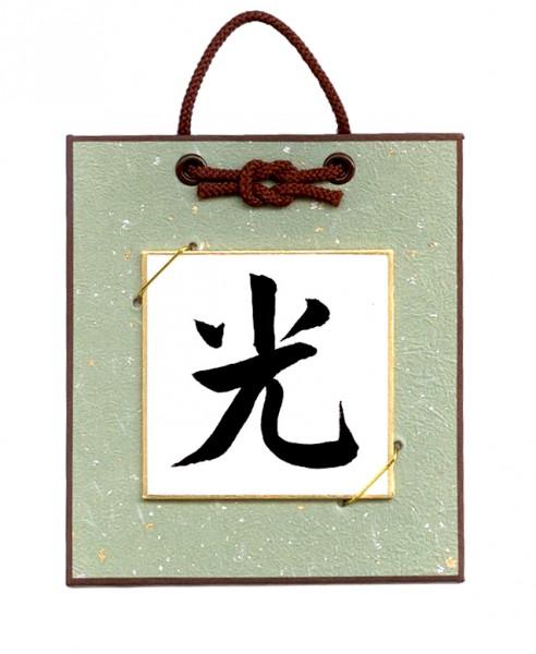 Japan Kalligraphie LICHT