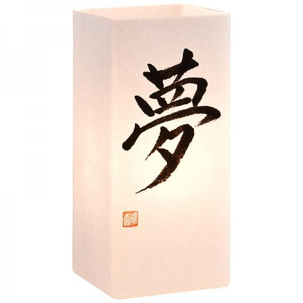 Japanlampe Nachtischlampe TRAUM Kalligraphie