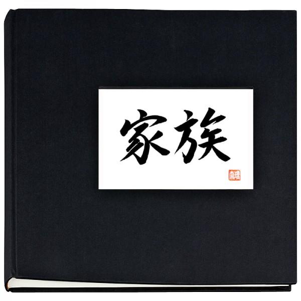 Fotoalbum FAMILIE Japan