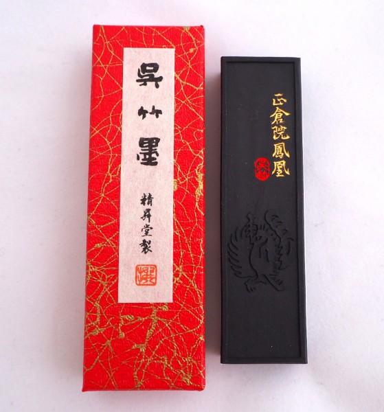 Tuscheblock Stangentusche japanische
