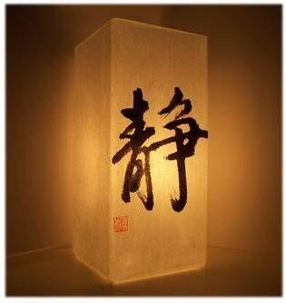 Tischleuchte Sumi Japanlampe Ruhe