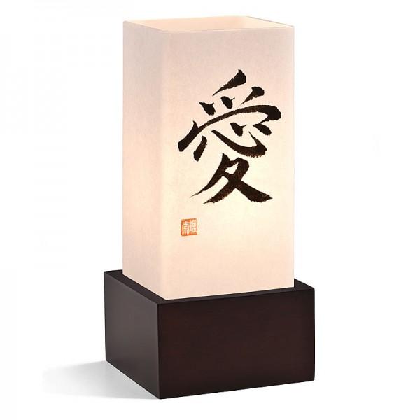 LIEBE Tischlampe Lampe Kalligraphie