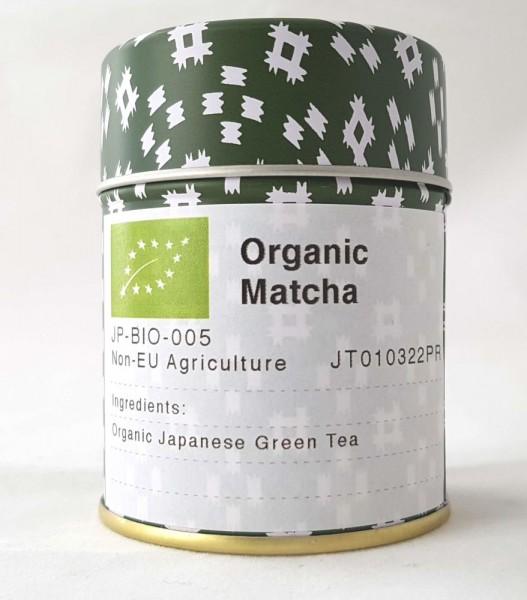Matcha Tee KIRISHIMA BIO 40g