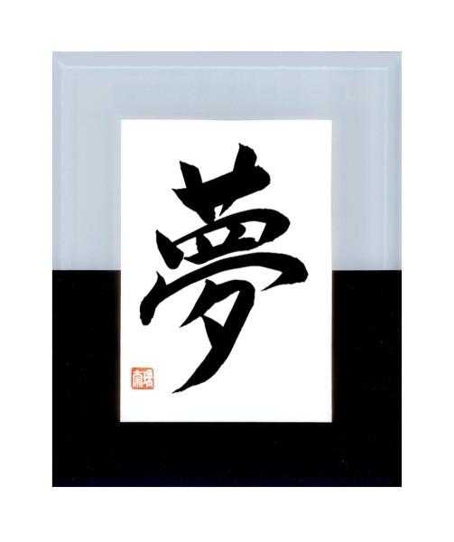 Japanische Schruftzeichen TRAUM Glas