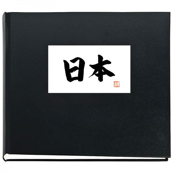 Japan Fotoalbum Schwarz